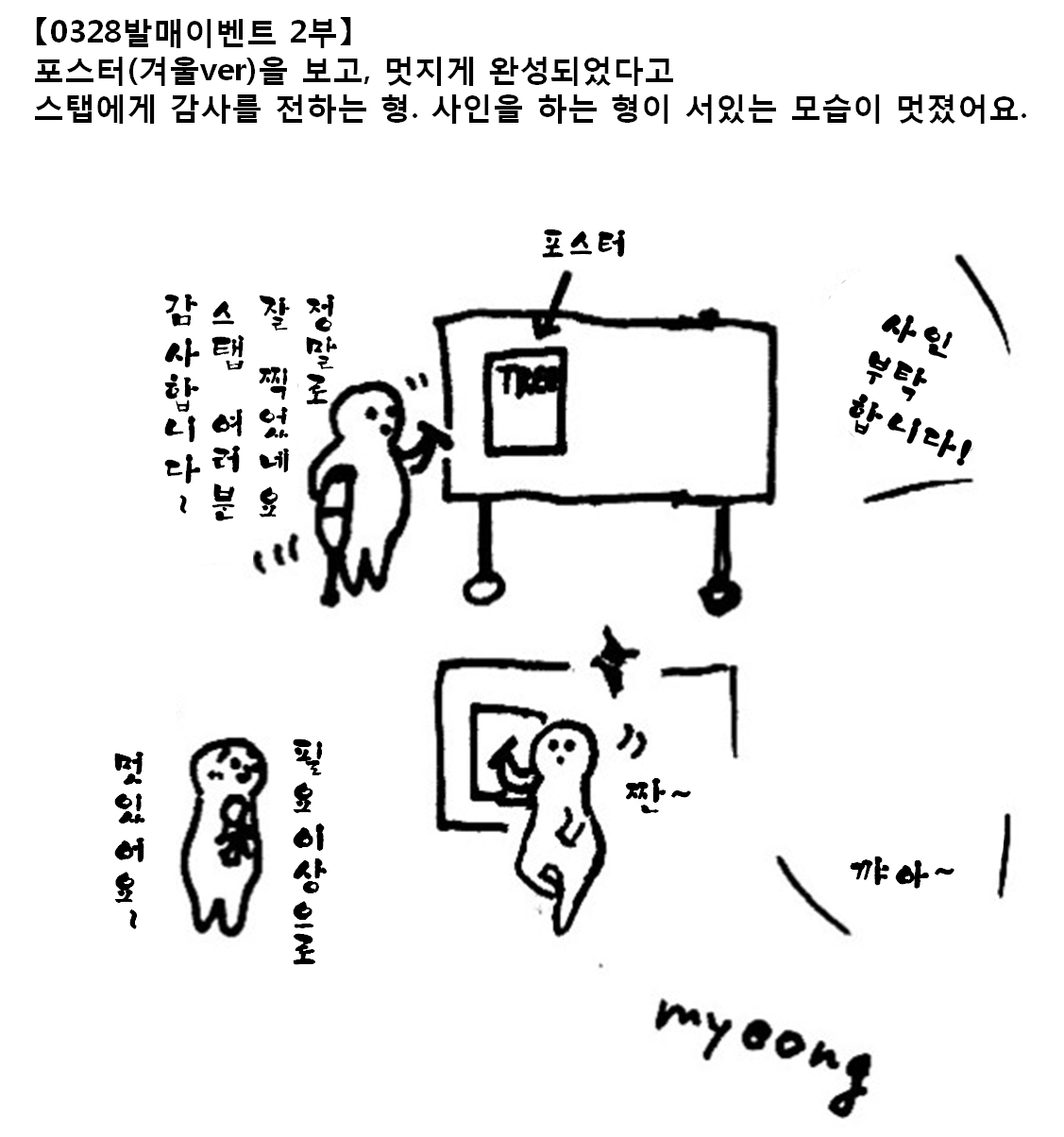 m그림1.png