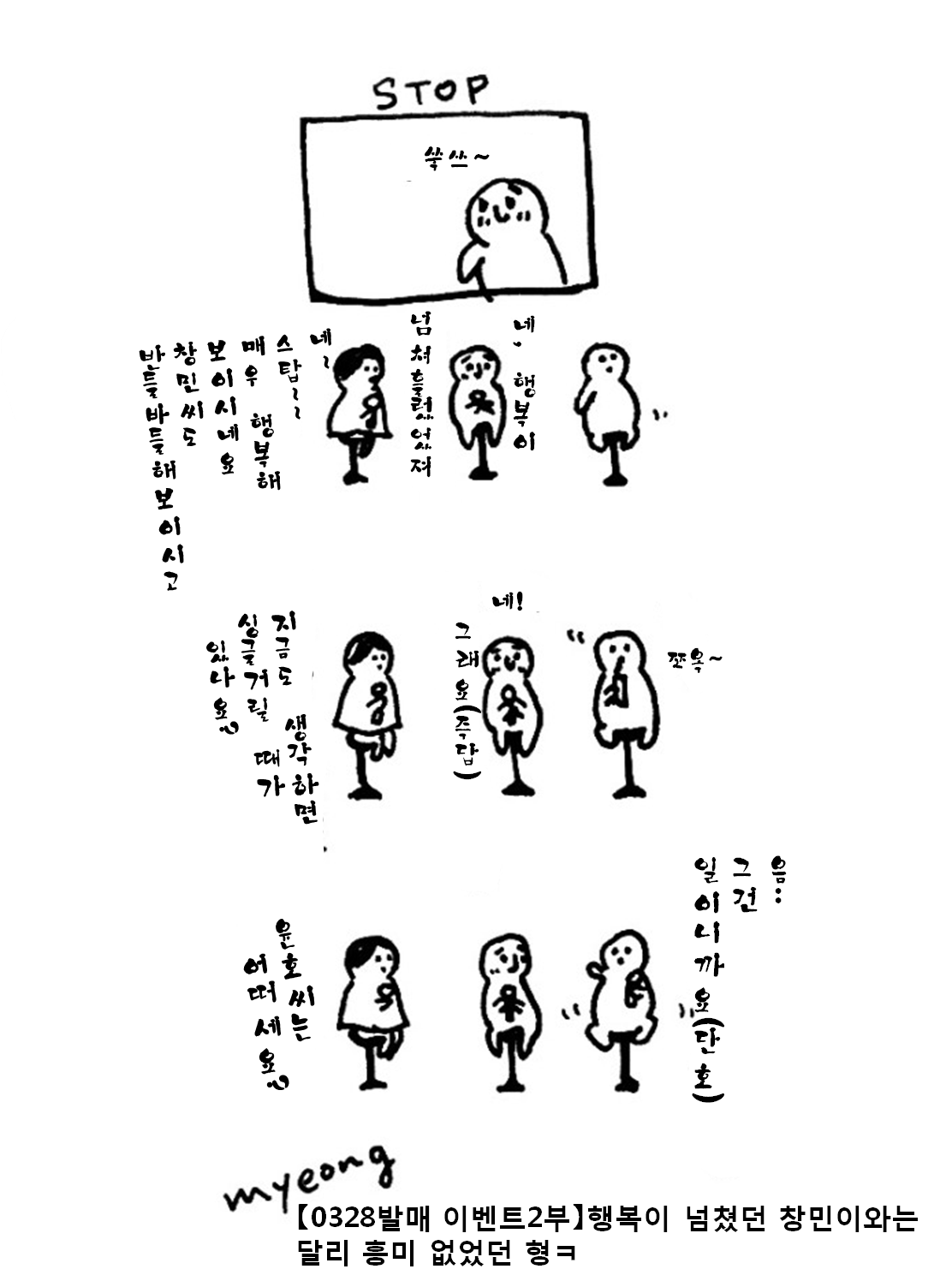 m그림4.png