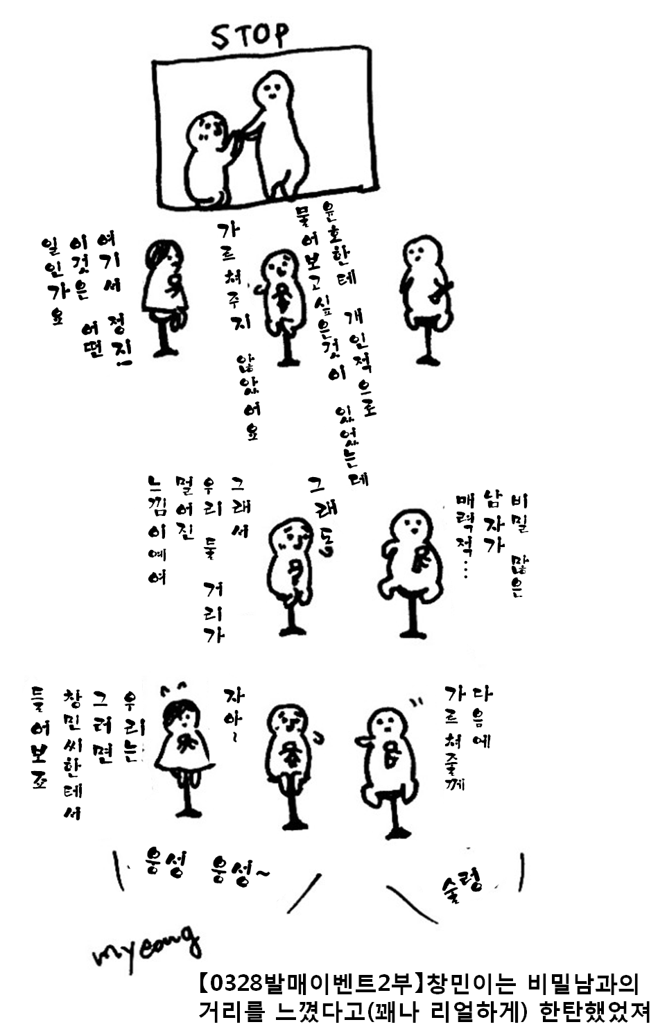 m그림3.png